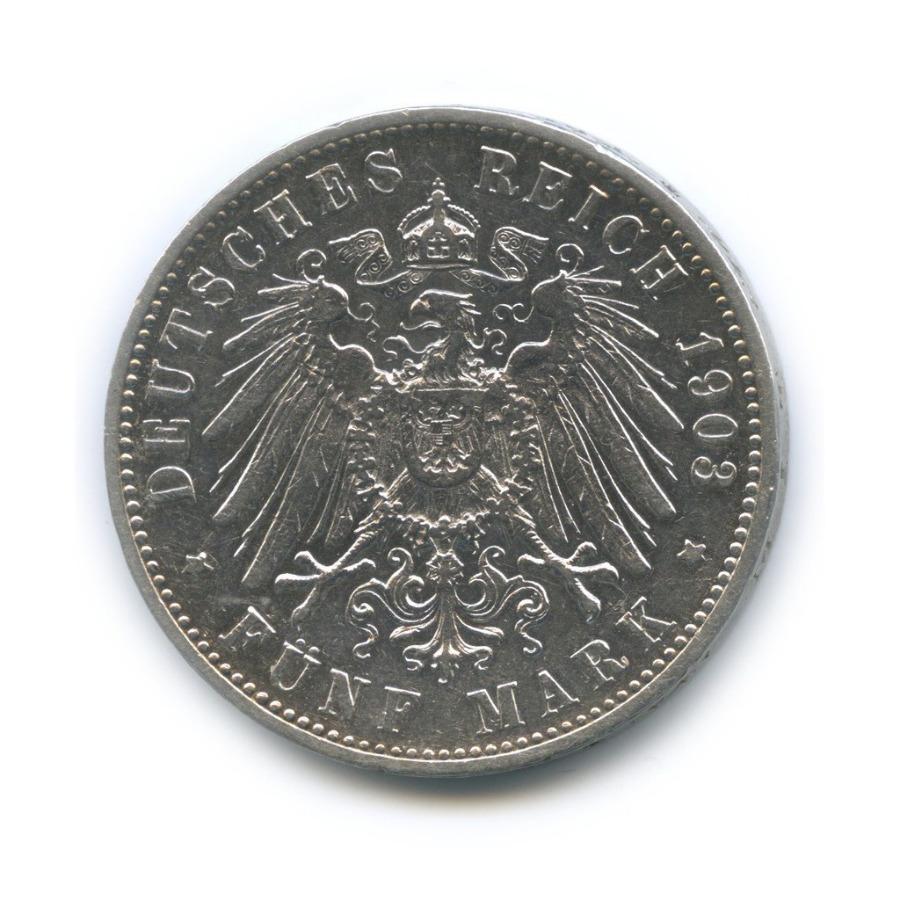 5 марок - Вильгельм II, Вюртемберг 1903 года