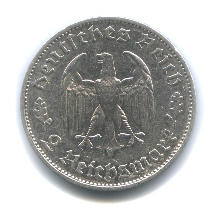2 рейхсмарки — 175 лет содня рождения Фридриха Шиллера 1934 года (Германия (Третий рейх))