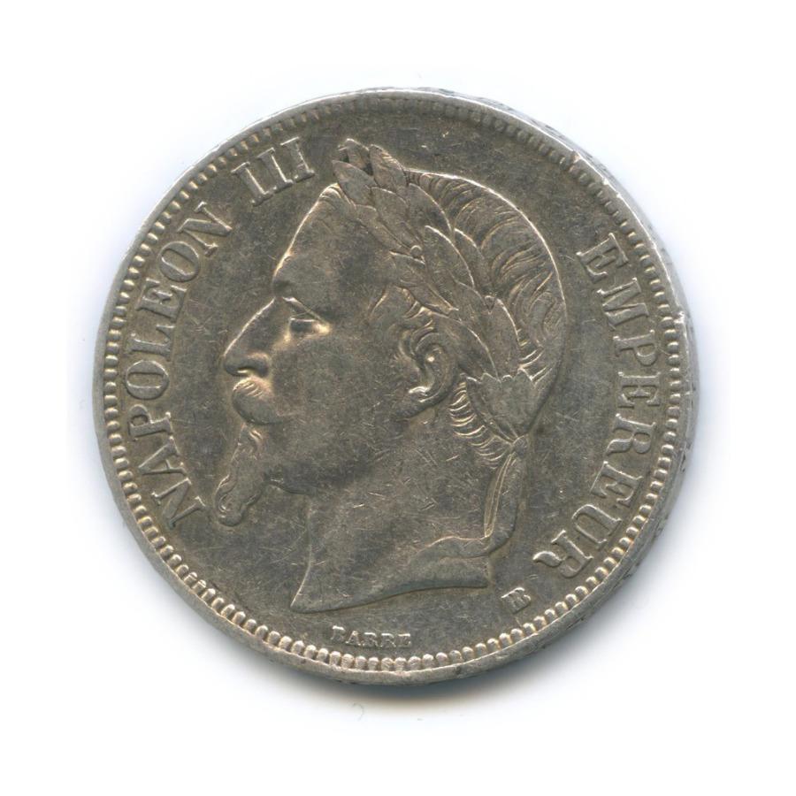 5 франков - Наполеон III 1869 года (Франция)