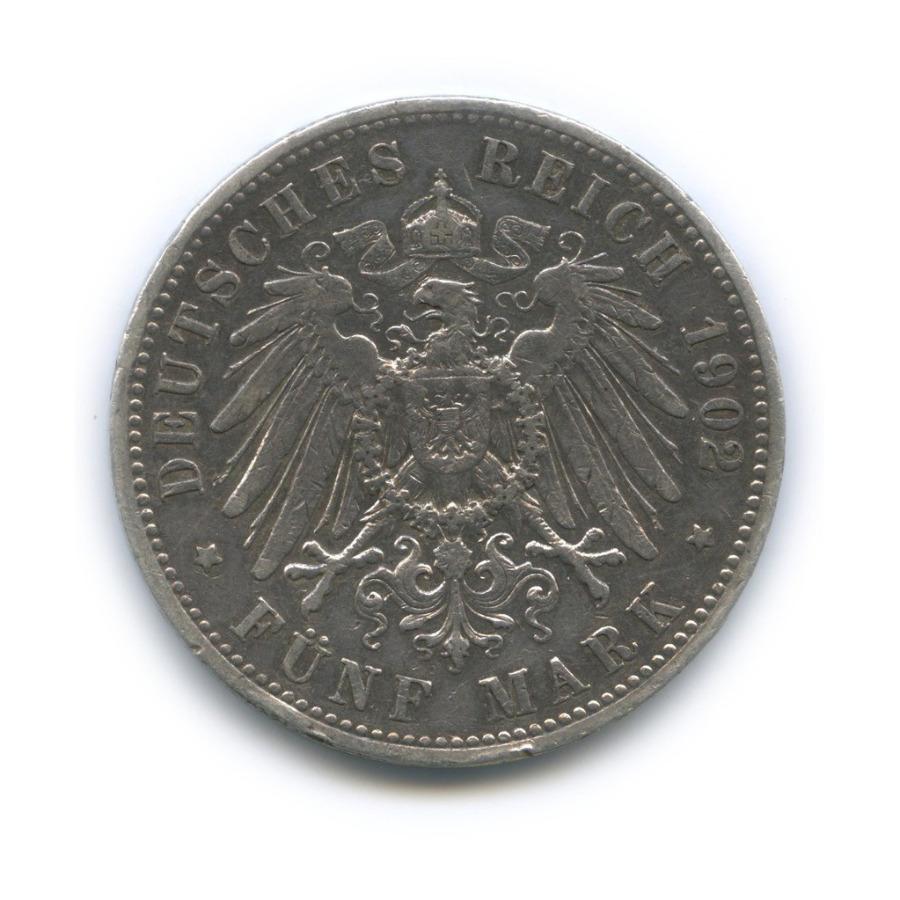 5 марок - Вильгельм II, Пруссия 1902 года