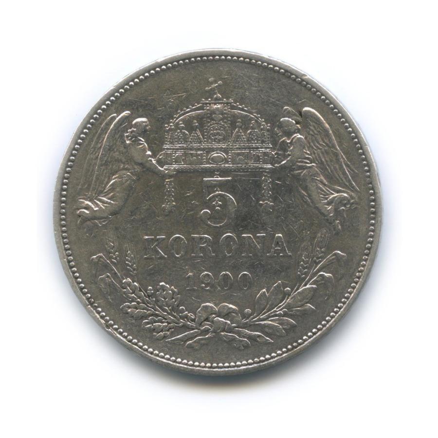 5 крон - Франц Иосиф I, Австро-Венгрия 1900 года (Австрия)