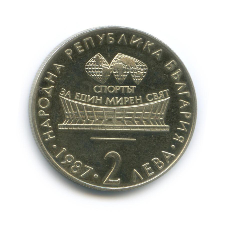 2 лева — XIII Чемпионат мира похудожественной гимнастике, Варна 1987 1987 года (Болгария)