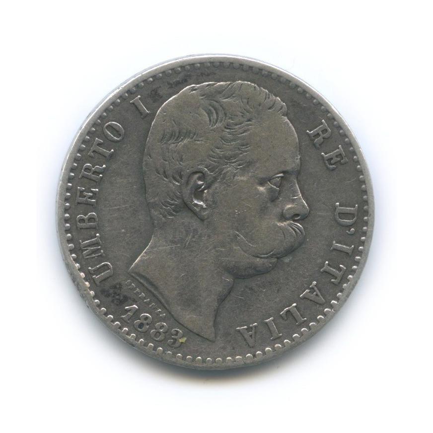 2 лиры - Умберто I 1883 года (Италия)