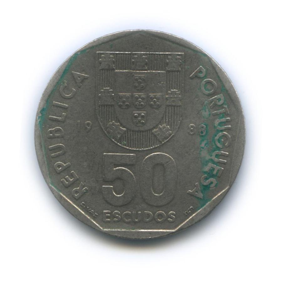 50 эскудо 1988 года (Португалия)