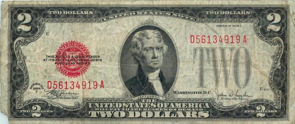 2 доллара 1928 года F (США)