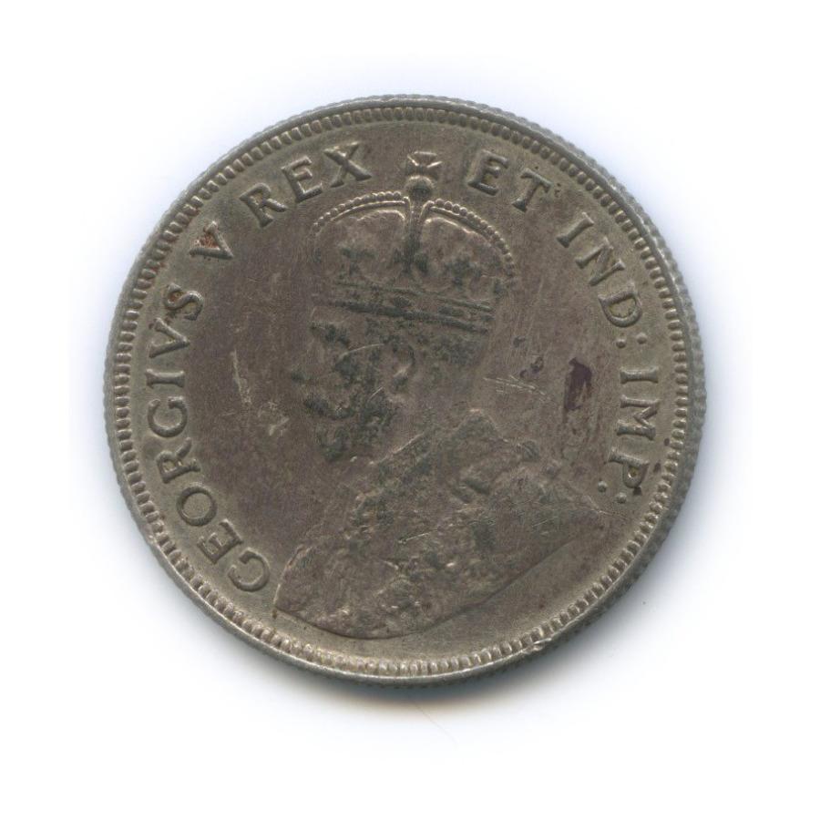 1 шиллинг, Британская Восточная Африка 1925 года
