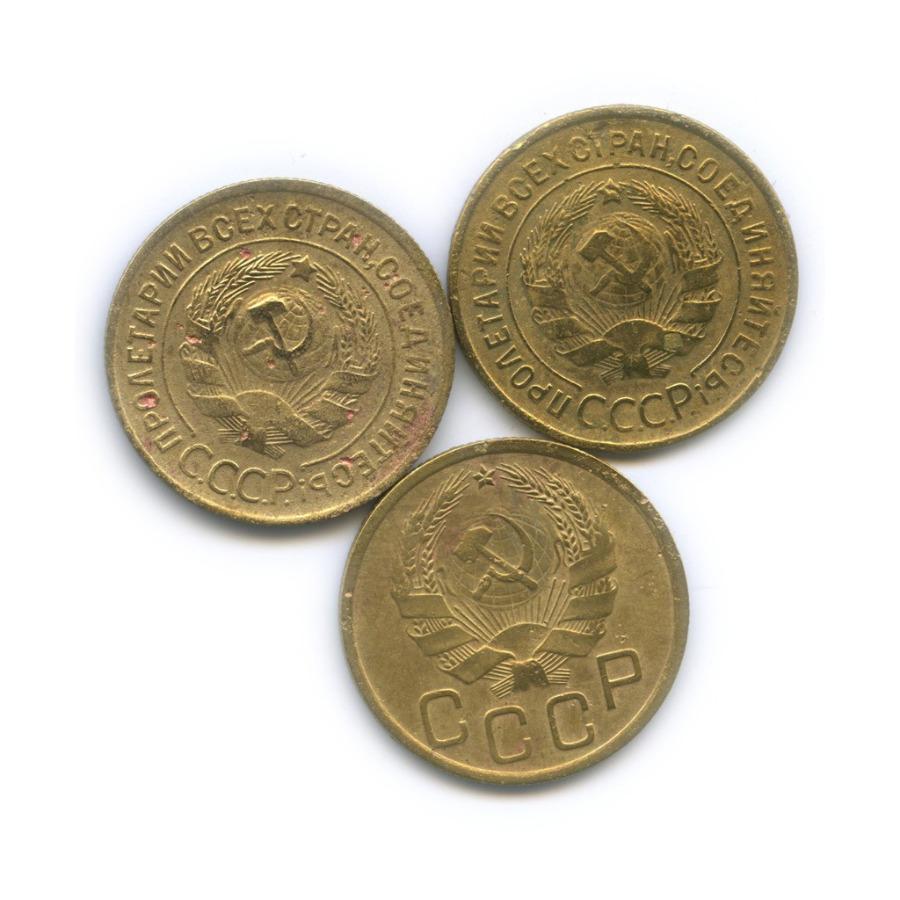 Набор монет 3 копейки 1935 года N, O (СССР)