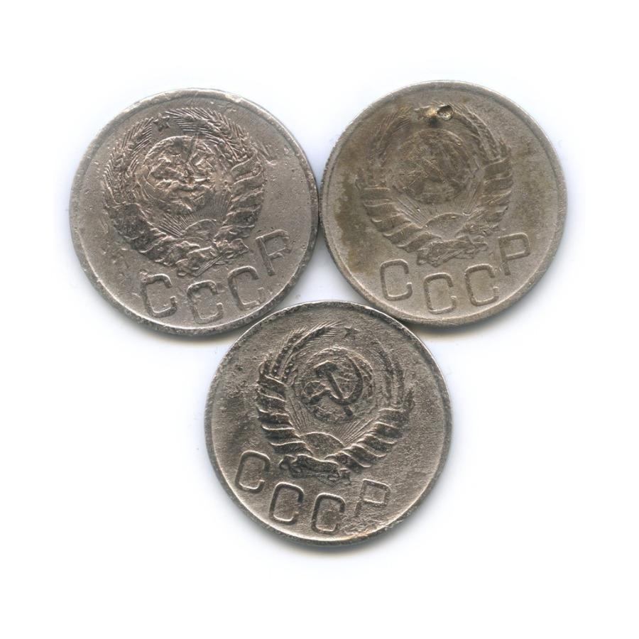 Набор монет 20 копеек 1941-1943 (СССР)