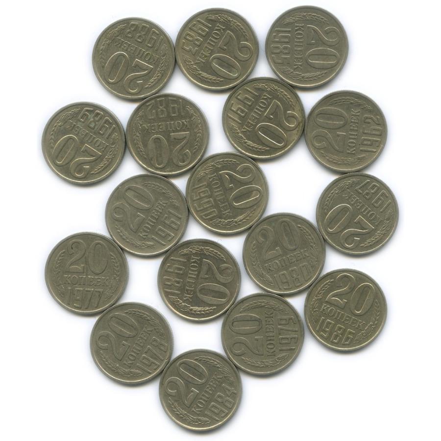 Набор монет 20 копеек (без повторов) 1961-1991 (СССР)