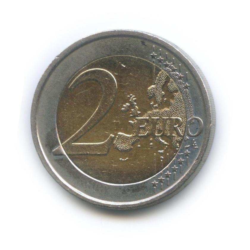2 евро 2010 года (Бельгия)