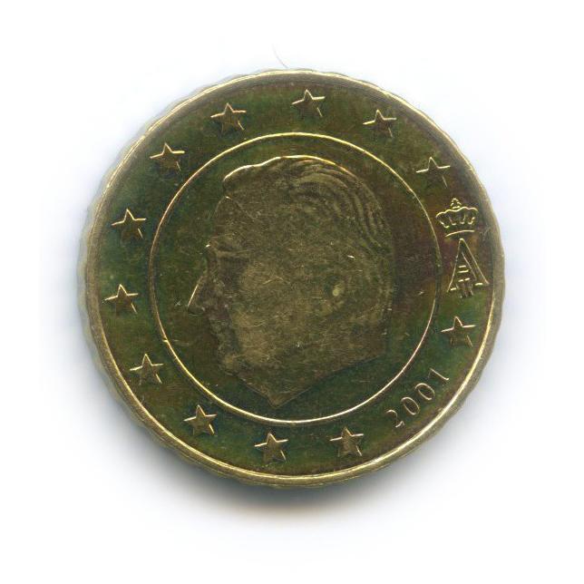 10 центов 2001 года (Бельгия)