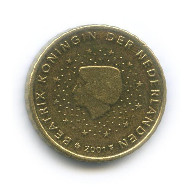 10 центов 2001 года (Нидерланды)