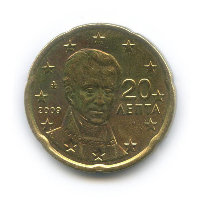 20 центов 2009 года (Греция)