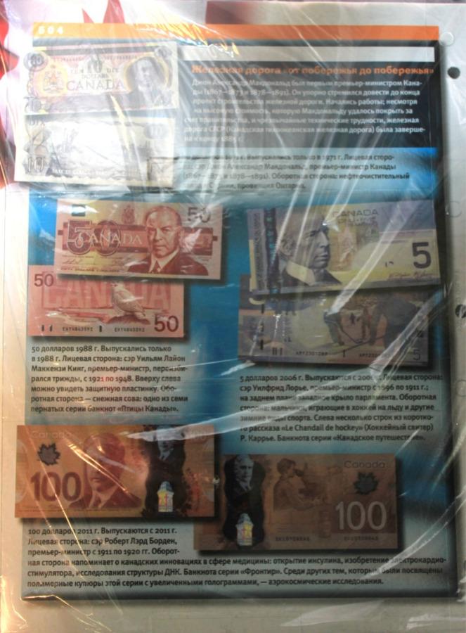 Набор монет 2 толара, 50 геллеров - Словения, Словакия (слистом для хранения, сзапечатанным журналом «Монеты ибанкноты» №59)