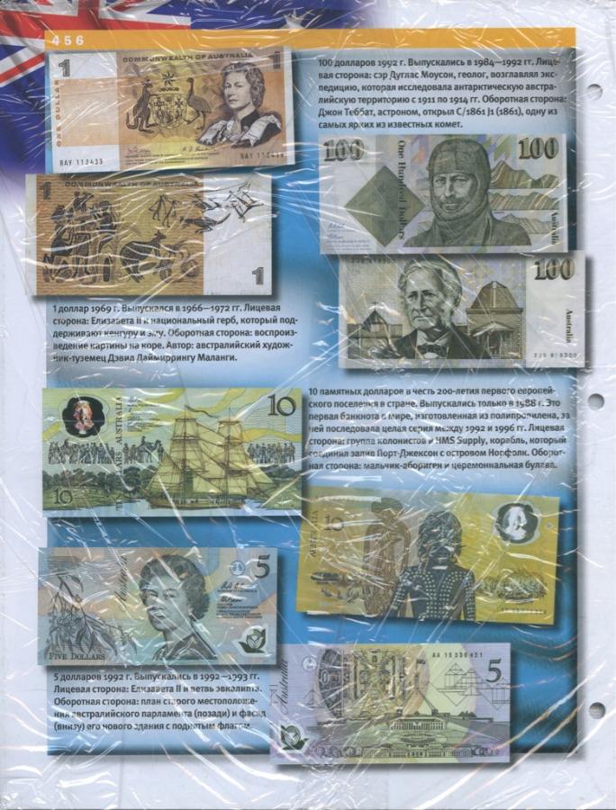 Набор монет 20 сентаво, 10 филсов - Бразилия, Ирак (сзапечатанным журналом «Монеты ибанкноты» №55) 1981, 1987