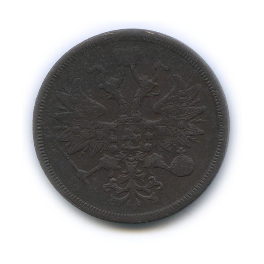 5 копеек 1860 года ЕМ (Российская Империя)