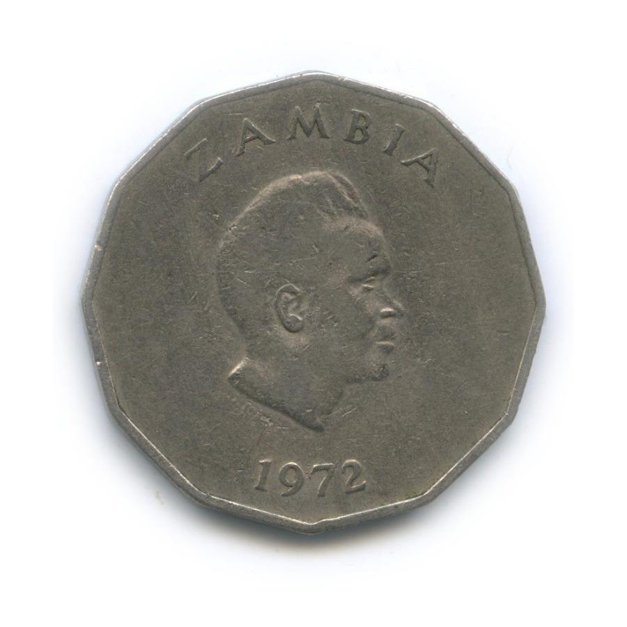 50 нгве, Замбия 1972 года