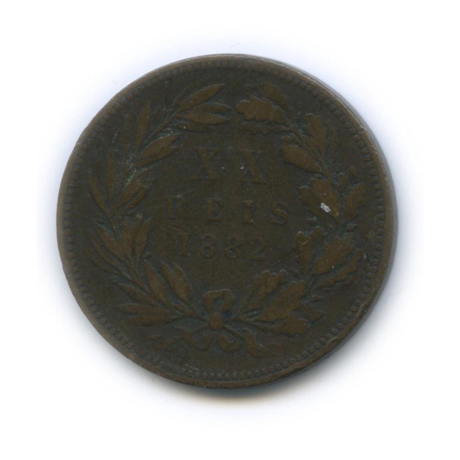 20 рейхс - Луиш I 1882 года (Португалия)