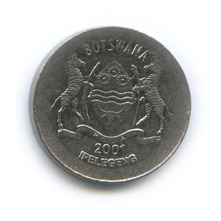 50 тхебе, Ботсвана 2001 года