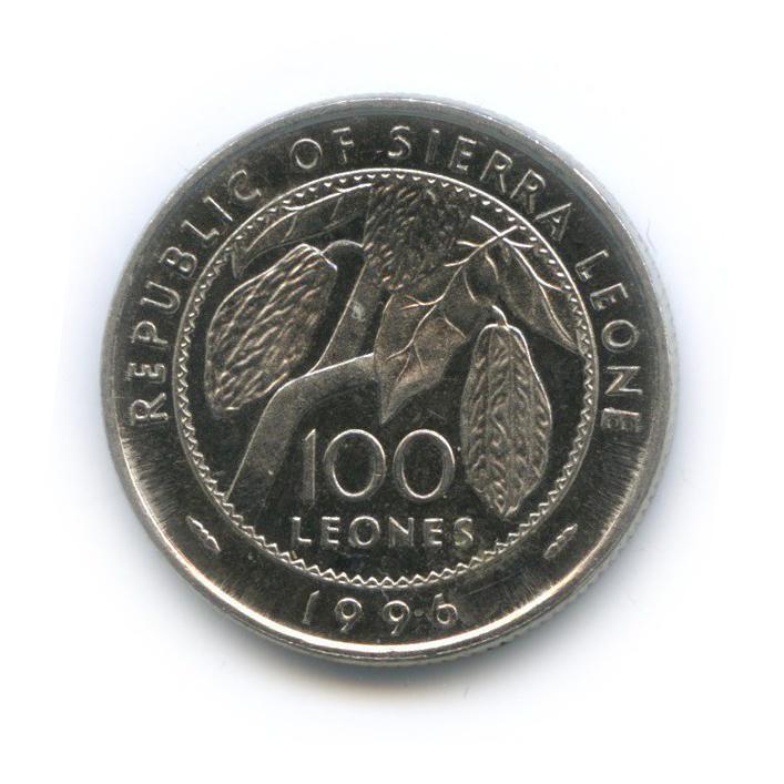 100 леоне, Сьерра-Леоне 1996 года