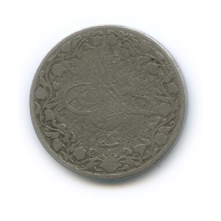 5 кирша 1904 года (Египет)
