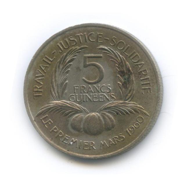 5 франков, Гвинея 1962 года