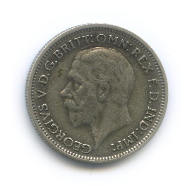 6 пенсов 1932 года (Великобритания)