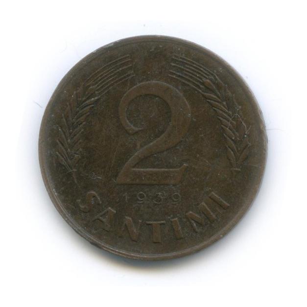 2 сантима 1939 года (Латвия)