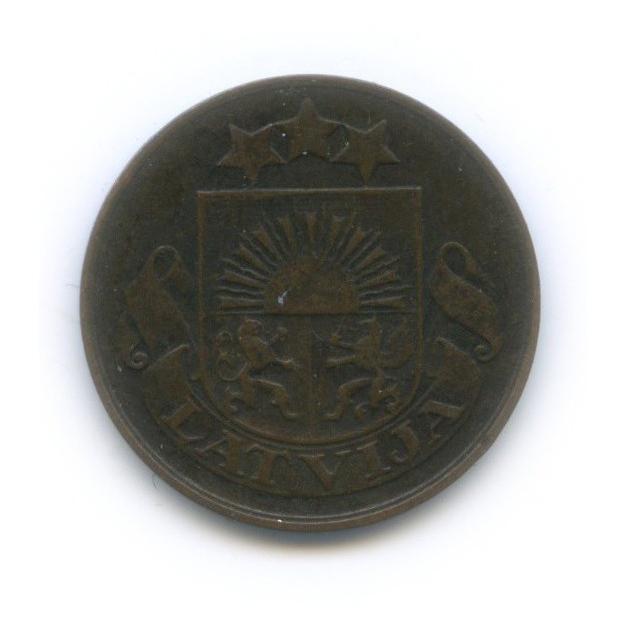 2 сантима 1928 года (Латвия)