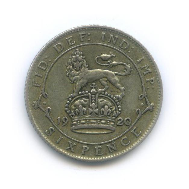 6 пенсов 1920 года (Великобритания)