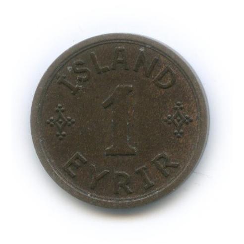 1 эйре 1940 года (Исландия)