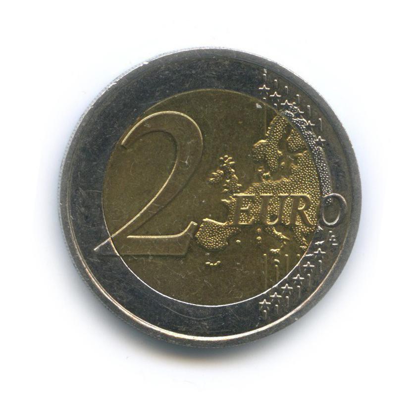 2 евро 2011 года (Монако)