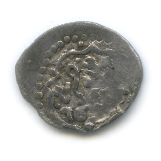 Хан Тохтамыш, чекан Крыма, 796 г. х.