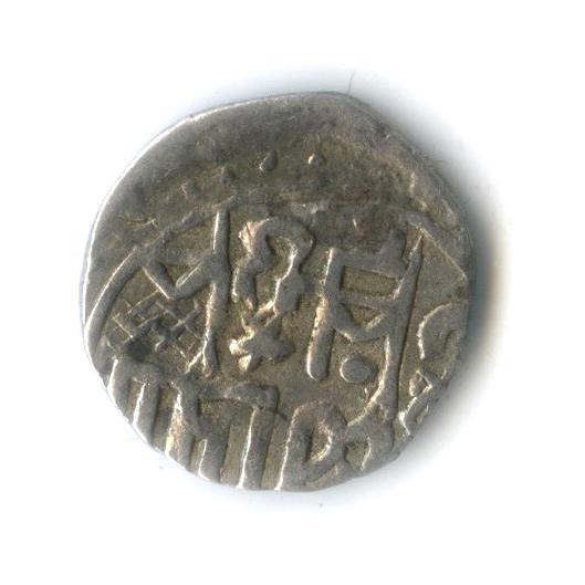 Хан Джанбек, чекан Сарая ал-Джадид, 747 г. х.