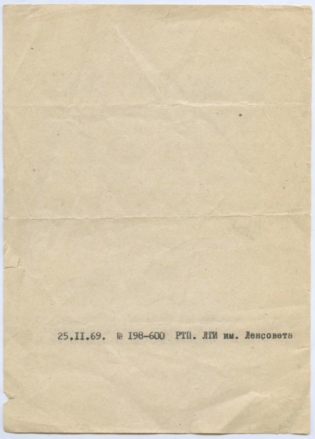 Агитационная листовка, Военно-Революционный Комитет при Петроградском Совете Рабочих иСолдатских Депутатов, 25 октября 1917 г. 1917 года