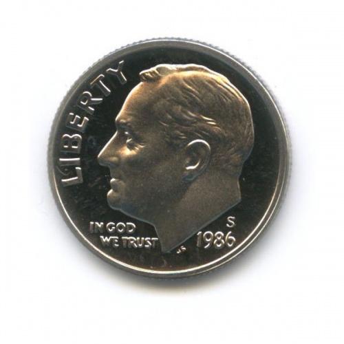 10 центов (дайм) 1986 года S (США)