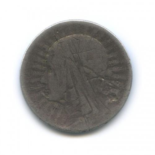 5 злотых 1934 года (Польша)
