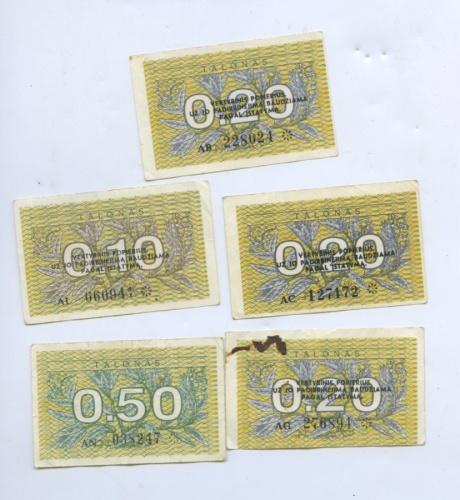 Набор банкнот 1991 года (Литва)