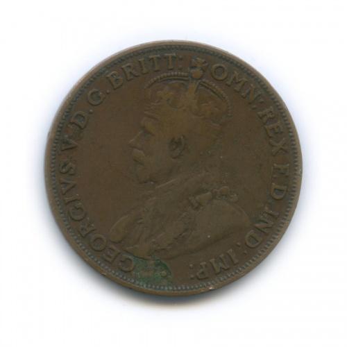 1 пенни 1916 года (Австралия)