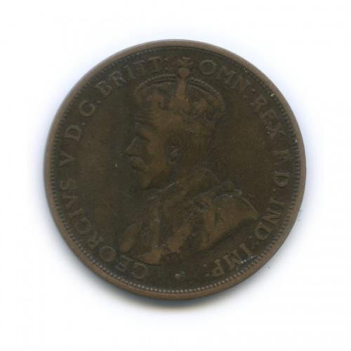 1 пенни 1912 года (Австралия)