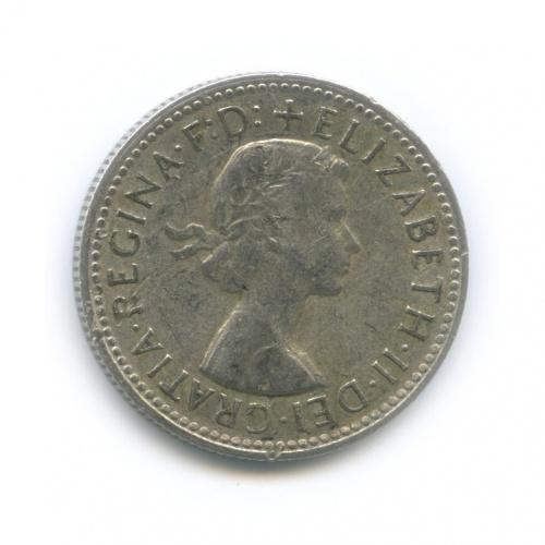 1 шиллинг 1960 года (Австралия)