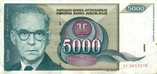 5000 динаров 1992 года (Югославия)