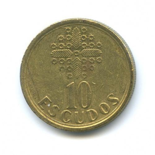 10 эскудо 1999 года (Португалия)