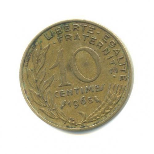 10 сантимов 1965 года (Франция)