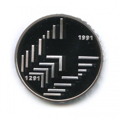 20 франков - 700-летие Конфедерации 1991 года (Швейцария)