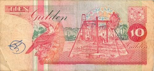 10 гульденов (Суринам) 1996 года