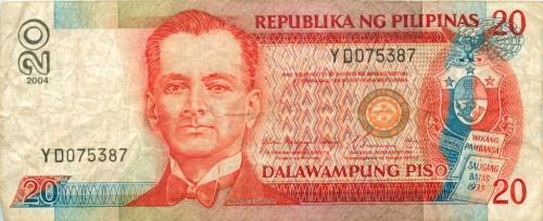 20 писо 2004 года (Филиппины)