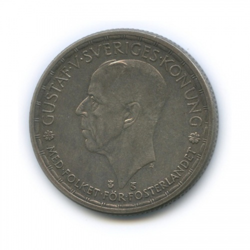 2 кроны 1950 года (Швеция)