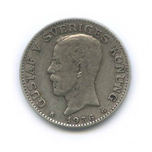1 крона 1936 года (Швеция)