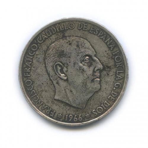 100 песет 1966 года 68 (Испания)